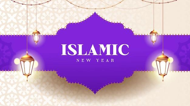 Islamischer neujahrshintergrund mit hängenden laternen
