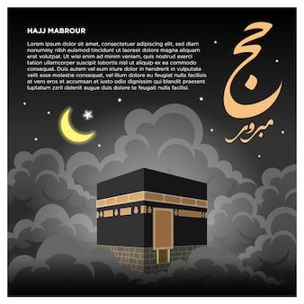 Islamischer pilgerfahrt-hintergrund mit kaaba, sternen und halbmond am nächtlichen himmel