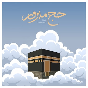Islamischer pilgerfahrt-quadrat-hintergrund mit kaaba auf tageslicht-himmel-illustration