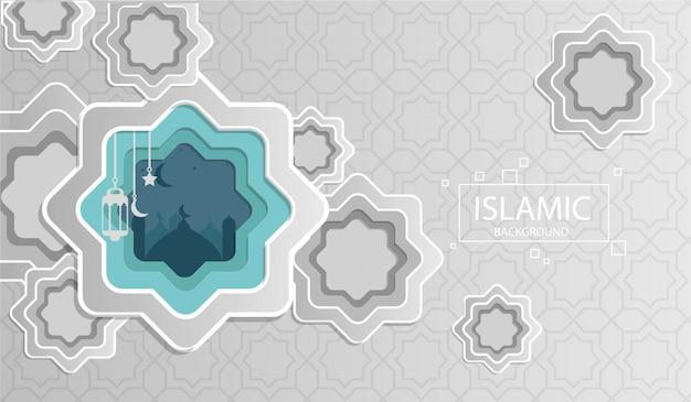 Islamischer ramadan, eid al-fitr