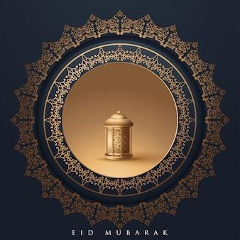 Islamischer vektorentwurf der grußkartenschablone für eid mubarak