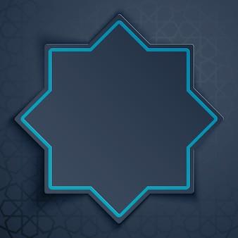Islamischer vektorfahnenhintergrund mit arabischem geometrischem muster
