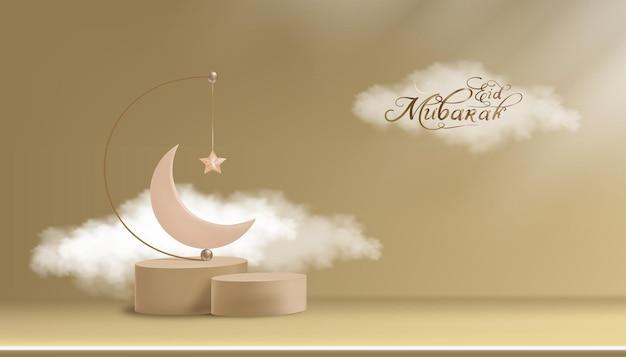 Islamisches 3d-podium mit flauschiger wolke, halbmond aus rotgold und hängendem stern. horizontales islamisches banner