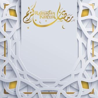 Islamisches design der arabischen kalligraphie-grußkartenschablone des ramadan kareem mit geomterischem muster