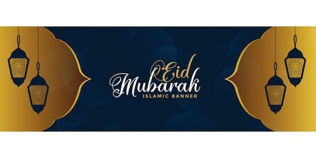 Islamisches fahnendesign des eid mubarak festivals