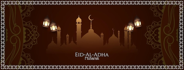 Islamisches festival eid-al-adha mubarak banner