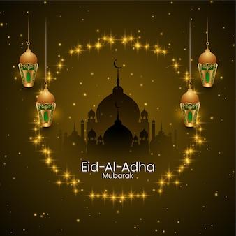 Islamisches festival eid al adha mubarak glitzert sterne grußkarte