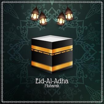 Islamisches festival eid-al-adha mubarak hintergrunddesign