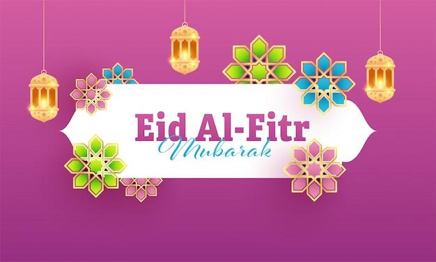 Islamisches festival eid al-fitr mubarak banner mit hängenden laternen und buntem blumenmuster