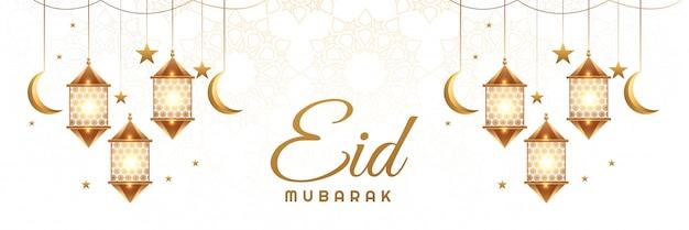 Islamisches festival eid mubarak banner