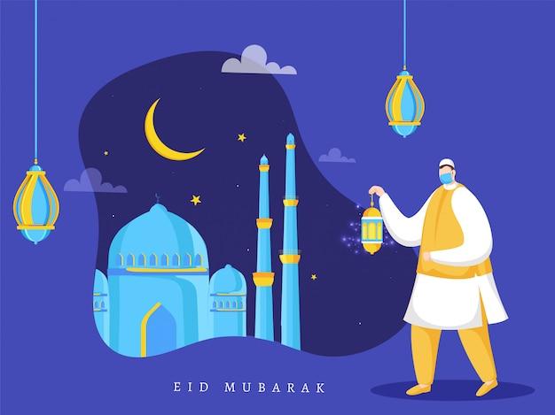 Islamisches festival eid mubarak konzept mit muslimischem mann, der laterne, schöne moschee, halbmond und beleuchtete laternen auf blauem hintergrund hält. eid-feierlichkeiten während covid-19.