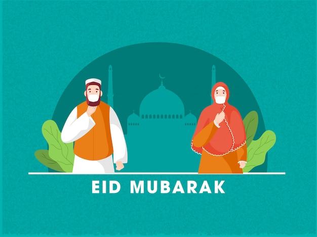 Islamisches festival eid mubarak konzept mit muslimischen mann und frau, die maske tragen, grüße (salam) anlässlich von eid mubarak. moschee auf grünem hintergrund. eid-feierlichkeiten während covid-19.