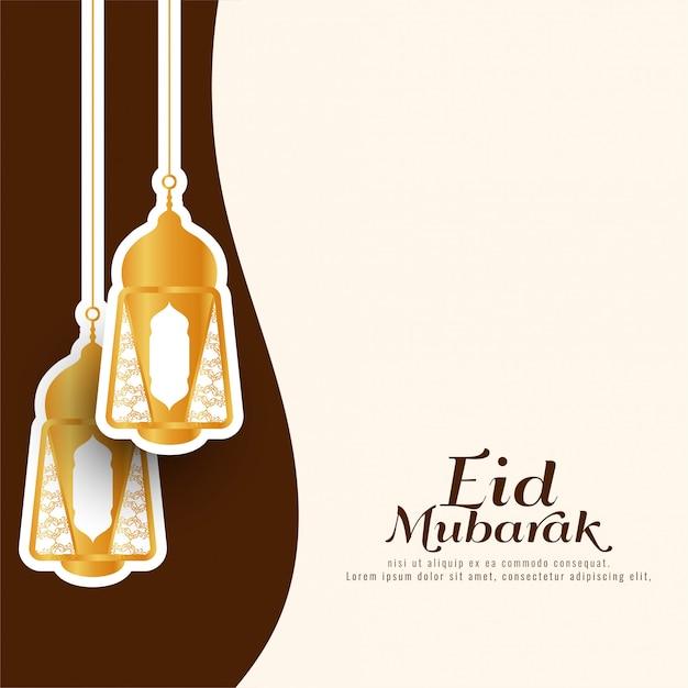 Islamisches festival eid mubarak religiöser vektor