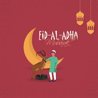 Islamisches festival eid ul adha oder bakrid konzept.