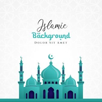 Islamisches hintergrunddesign der moscheeillustration. kann für grußkarten, kulissen oder banner verwendet werden