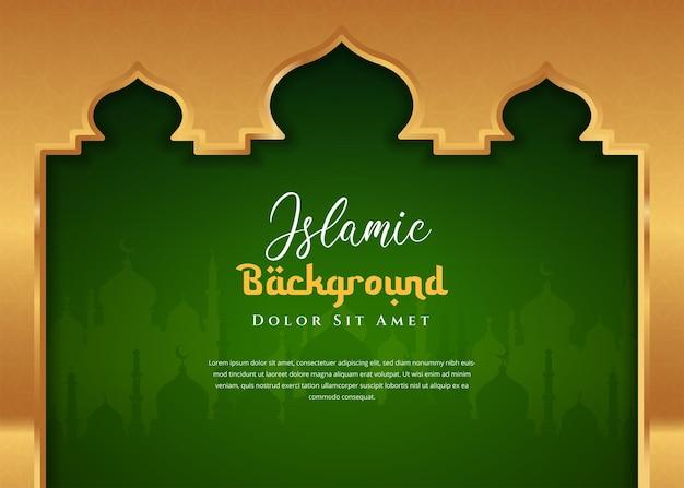Islamisches hintergrunddesign mit moscheeillustration ramadan kareem. kann für grußkarten, kulissen oder banner verwendet werden