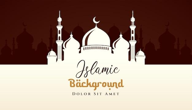 Islamisches hintergrunddesign mit moscheeschattenbildillustration. kann für grußkarten, kulissen oder banner verwendet werden.