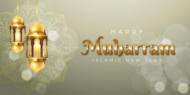 Islamisches horizontales banner des neuen jahres glückliches muharram