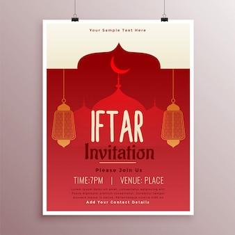 Islamisches iftar-partyschablonendesign
