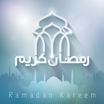 Islamisches kalligraphiemoscheenschattenbild