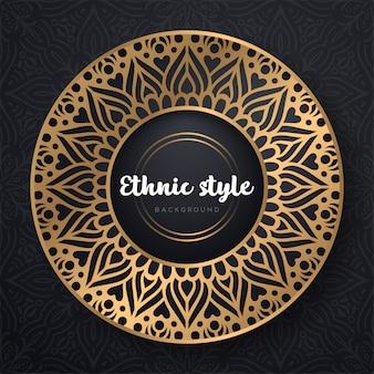 Islamisches mandala-design