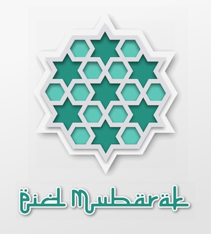 Islamisches muster der einfachen eid mubarak vorlage