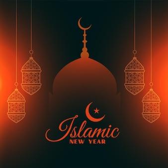 Islamisches neujahrs-muharram-fest der schiitischen muslime
