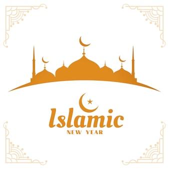 Islamisches neujahrs- und muharram-festival