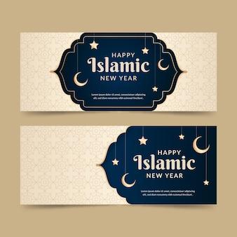 Islamisches neujahrsbanner