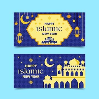 Islamisches neujahrsfahnenentwurf