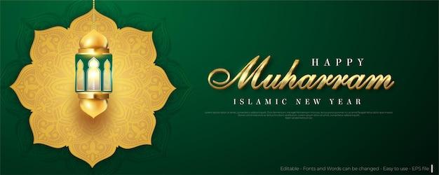 Islamisches neujahrsglückliches muharram-feierbanner mit islamischer goldener laterne und mandalahintergrund