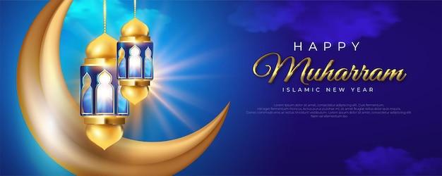 Islamisches neujahrsglückliches muharram-feierbanner mit islamischer goldener laterne und mond