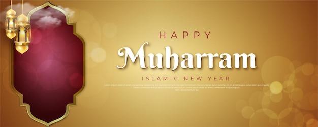 Islamisches neujahrsglückliches muharram-feiernbanner mit islamischer goldener laterne