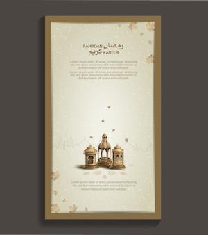 Islamisches ramadan-broschürenschablonendesign