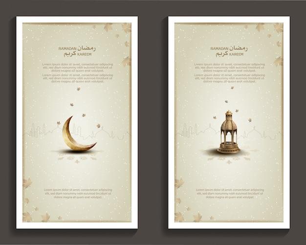 Islamisches ramadan-kareem-broschürenschablonendesign