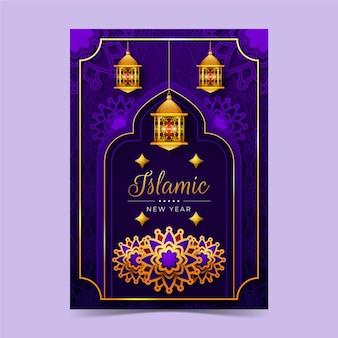 Islamisches vertikales poster mit farbverlauf des neuen jahres
