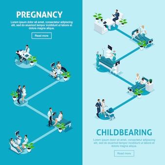 Isometrische illustrationen banner, konzeptarbeitskrankenhaus, medizinische einrichtung, entbindungsklinik, familienplanung im krankenhaus, aufsicht über schwangere frauen, neugeborene