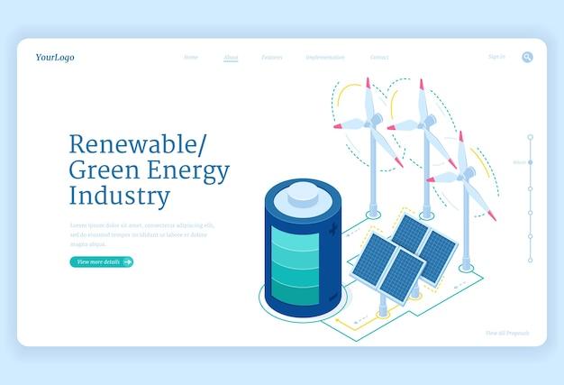 Isometrische landingpage der branche für erneuerbare grüne energie. nachhaltiges entwicklungskonzept mit windmühlenturbinen, sonnenkollektoren und batterie, umweltschutz, naturschutz-3d-webbanner