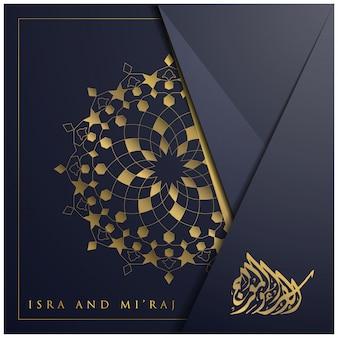 Isra und miraj grußkarte