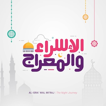Isra und miraj prophet muhammad arabische kalligraphie
