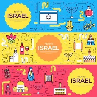 Israel broschüre karten dünne linie gesetzt