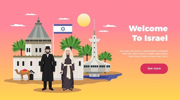 Israel-reiseseitendesign mit flacher illustration der reisezahlungssymbole