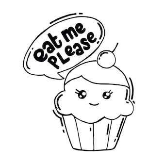 Iss mich bitte