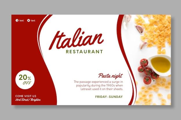 Italienische lebensmittel-banner-vorlage