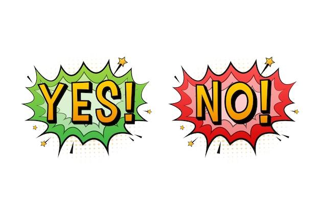Ja und nein sprechblase im pop-art-stil. feedback-konzept. positives feedback-konzept. vektorgrafik auf lager