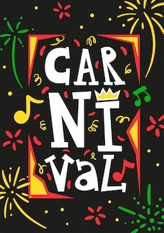 Jährliches festivaleinladungskartenplakat des brasilien-karnevals mit buntem feuerwerks-serpentinenschwarz-abstrakter vektorillustration