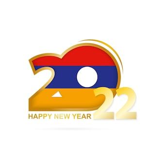 Jahr 2022 mit armenien-flaggenmuster. frohes neues jahr-design.