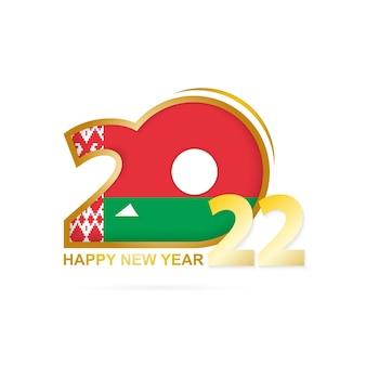 Jahr 2022 mit weißrussland-flaggenmuster. frohes neues jahr-design.