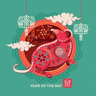 Jahr der rattenillustration