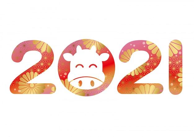Jahr des ochsen, 2021 mit traditionellem japanischen muster verziert